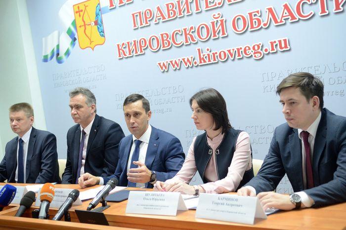 Министерство спорта объединят с управлением молодёжной политики