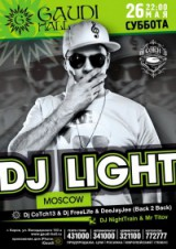 Dj LIGHT (MOSCOW) в Гауди