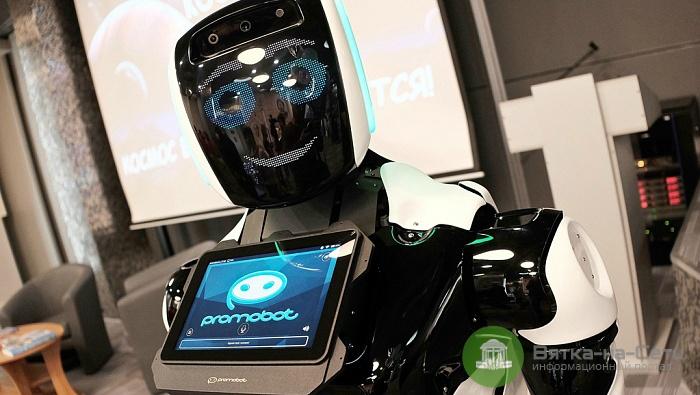 В Детском космическом центре появился новый робот
