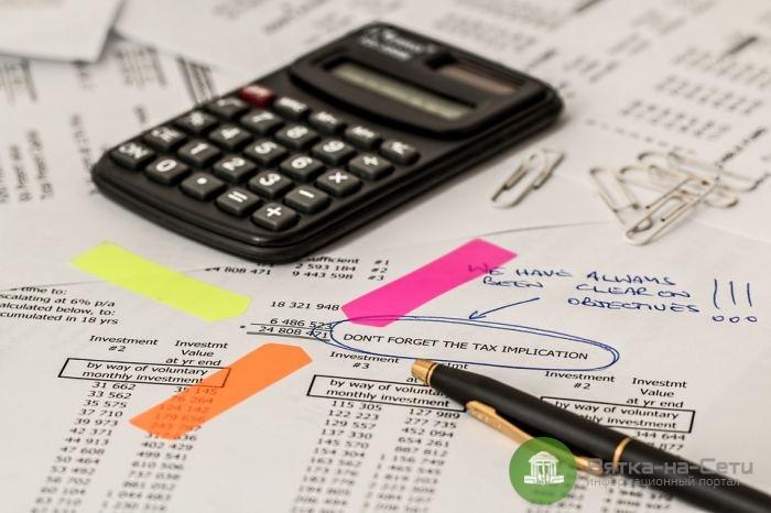 Комплексное бухгалтерское обслуживание бизнеса