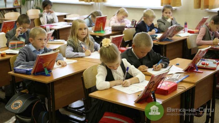 Мэрия: Школа № 25 сможет принять всех своих первоклашек