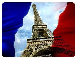 Французский c нуля
