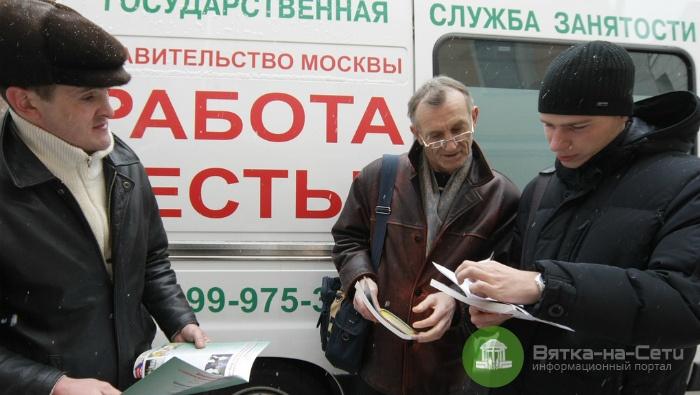 Что изменилось в России с 1 января 2019 года? Работа, пенсия, соцсфера