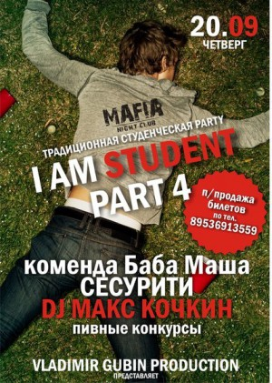 I'm STUDENT