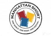 В Кирове пройдёт фестиваль короткометражного кино «Manhattan Short-2012»