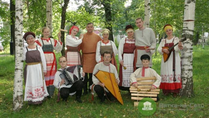 Кировский ансамбль «Слобода» получил федеральный грант в размере 2 млн рублей