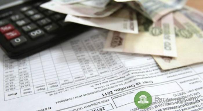 Слободская библиотека заплатит за вывоз мусора 104 тысячи рублей