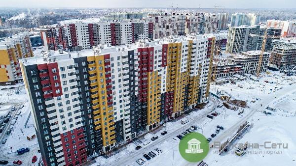 Эксперты: К лету в России цены на жилье могут упасть на 10-20%