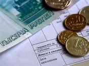 Июль принёс повышение тарифов ЖКХ и штрафов ПДД