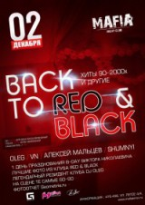BACK TO RED&BLACK @Mafia до23.00 Free