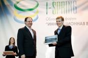 Инноваторы из «политеха» получат по 200 тысяч рублей