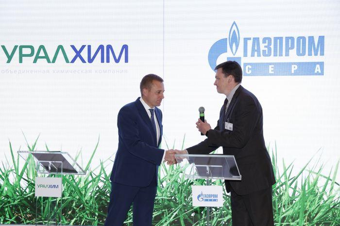 «УРАЛХИМ» подписал соглашение о поставке серы с ООО «Газпром сера»