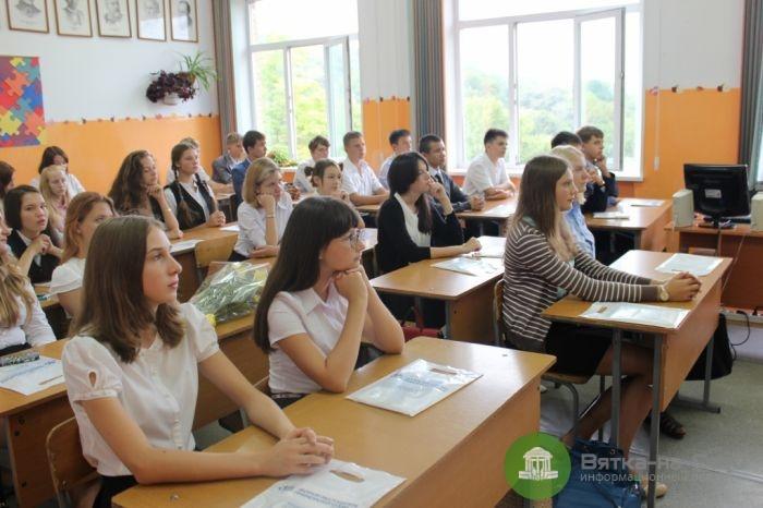 Кировские студенты будут помогать школьникам из районов в выборе профессии