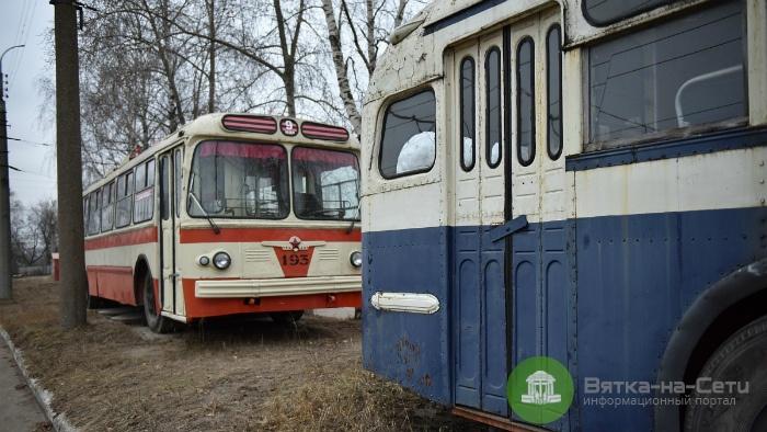 В Кирове отреставрируют ретро-троллейбусы