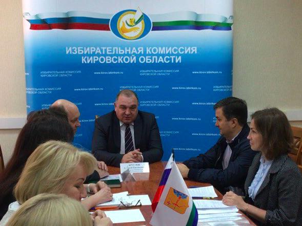 Кирилл Черкасов подал документы в областной избирком