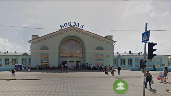 На обновление кировского вокзала потребуется 5 миллионов рублей