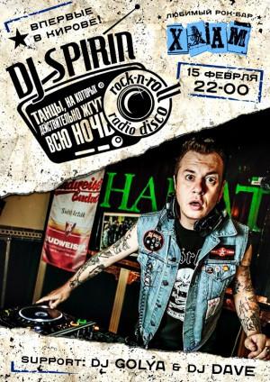 DJ Spirin. Rock'n'Roll Allnighter