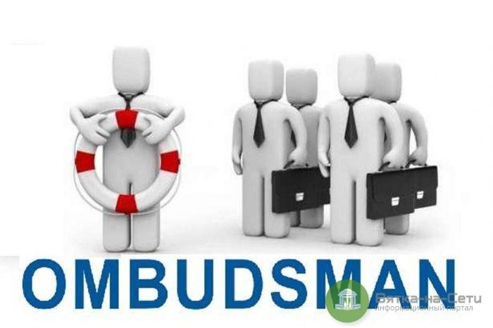 Кандидаты на должность омбудсменов Кировской области