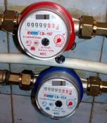 Установить счётчики воды, тепла и энергии необходимо до 1 июля 2012 года