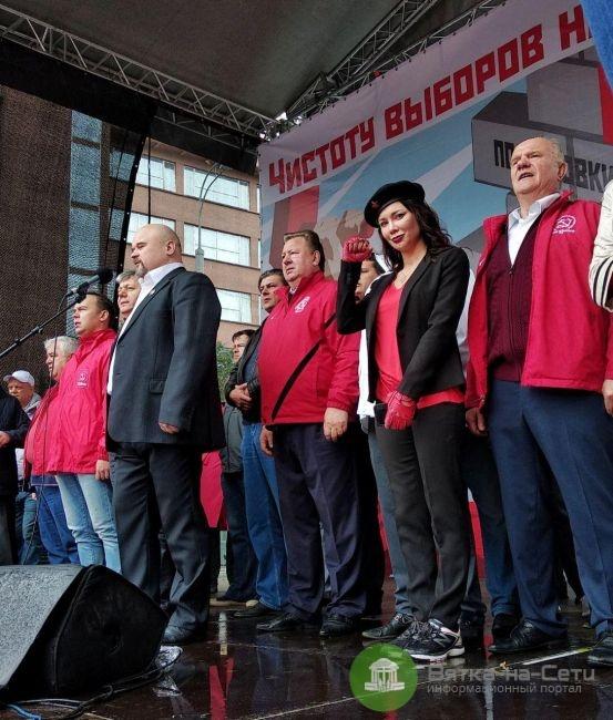 Бывшая жена Никиты Белых вступила в КПРФ