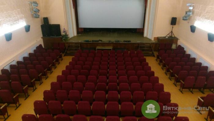 На новое оборудование для кинозалов области направят 15 млн рублей