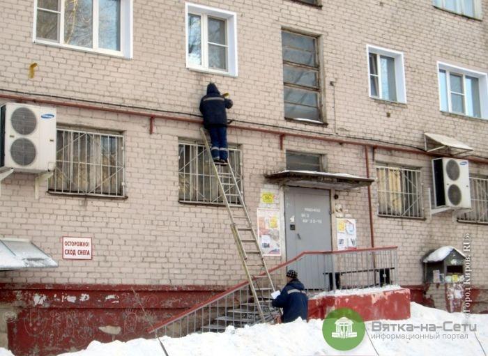 Контрольно-счетная палата проверит кировский фонд капремонта