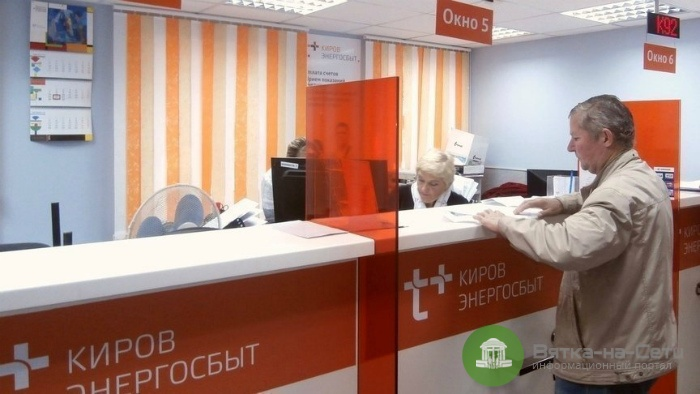 Режим работы офисов «ЭнергосбыТ Плюс» в новогодние праздники