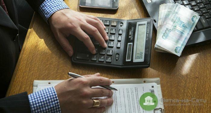 Предприниматели Кирова недовольны высоким уровнем налогов