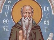 На Вятке пройдут XVII Свято-Трифоновские образовательные чтения