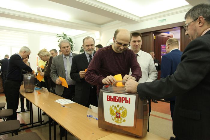Валентин Пугач избран ректором опорного университета