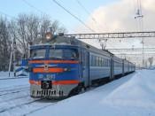 Киров и Москву соединят дополнительные поезда