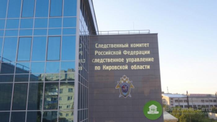 В Кирово-Чепецке будут судить мать, чей 2-летний ребенок насмерть разбился, выпав из окна