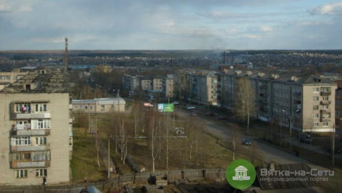 В развитие Омутнинска вложат 6 млрд рублей