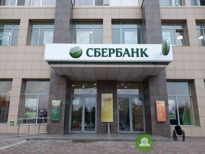 Сбербанк предложил кредитные каникулы, по ипотечным и потребительским кредитам, пострадавшим от коронавируса