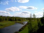 В Кировской области появится национальный парк