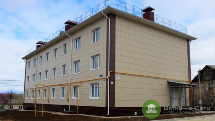 95 жителей области переехали из аварийного жилья в новые дома
