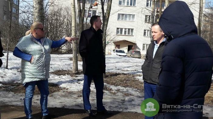 На улице Ленина появится еще одна зеленая зона