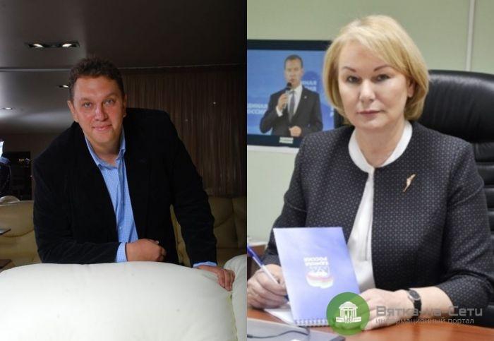 OmbudsmanЫ утверждены Заксобранием