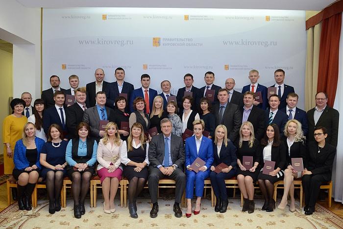 28 кировчан стали выпускниками Президентской программы