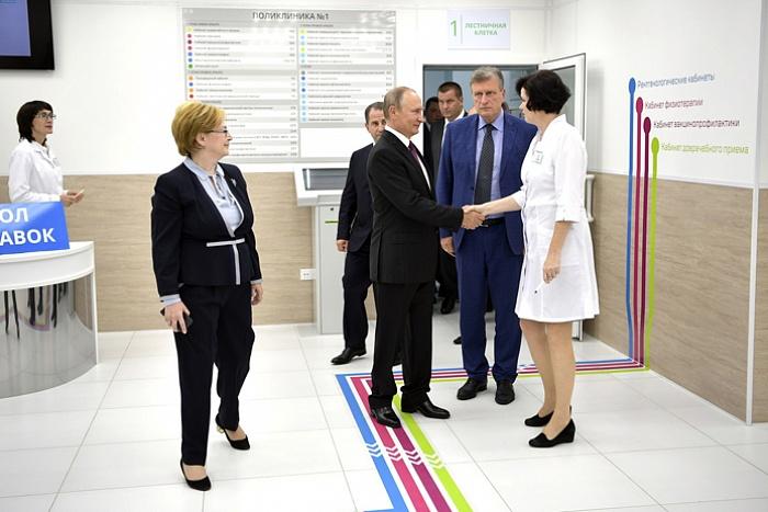 Кировская область признана одним из лидеров в реализации проекта «Бережливая поликлиника»