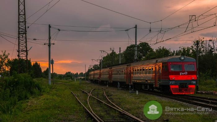 Расписание пригородного поезда Котельнич-1 – Киров изменится с 1 апреля