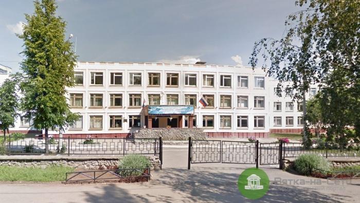 Учителям кировской школы №10 два года недоплачивали зарплату