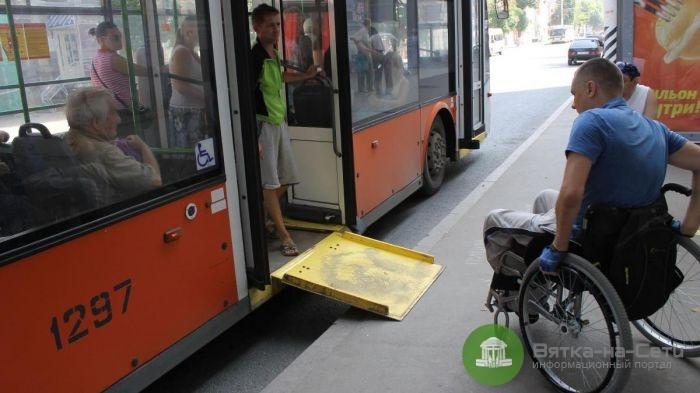 Автобусы с низким полом будут подавать прямо к остановке по заявкам кировчан