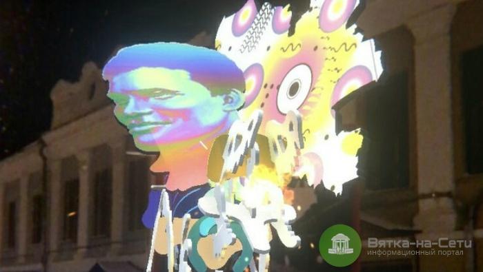 На улице Спасской установили виртуальный арт-объект
