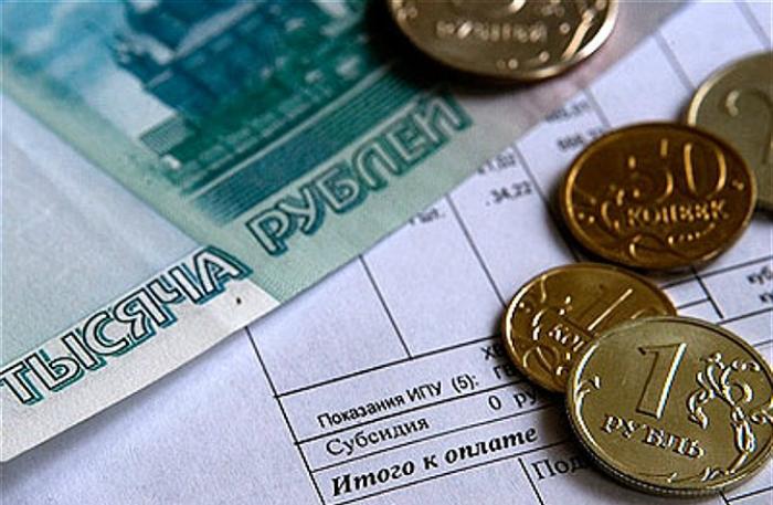 Арендаторы переплатили управляющей компании за отопление 9,5 млн рублей