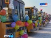 Сельским школам Кировской области обновили автопарк