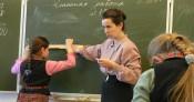 У кировских учителей лучшие уроки