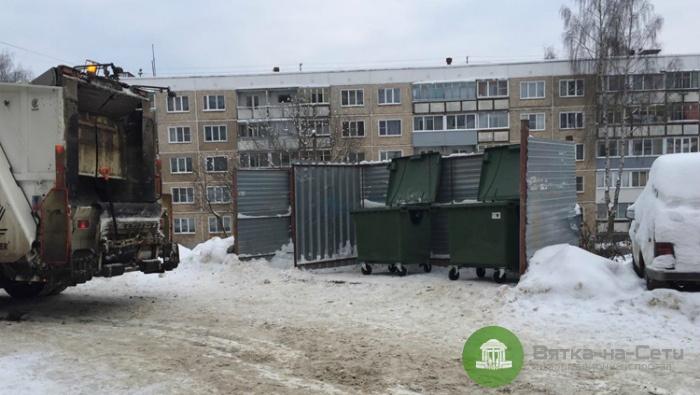 Кировчане препятствуют установке новых контейнеров для мусора