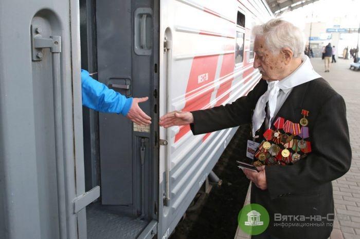 Участники и инвалиды Великой Отечественной войны будут бесплатно ездить в поездах