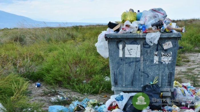 ФАС заключила, что тарифы на мусор в Кировской области завышены